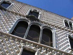Baixa: Casa dos Bicos