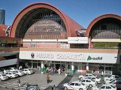 Stazione di Chamartin