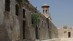 La Cittadella di Damasco
