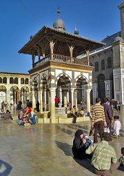Damasco: moschea Umayyad