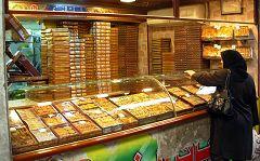 Damasco: mercato