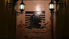 Hotel Dar Al Yasmin