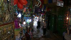 David Street (Suq Arabo)