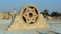 Hisham Palace (Jericho)