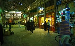 Homs: souk