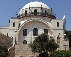 La Sinagoga di Hurva (oggi)