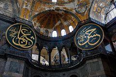 Istanbul: Santa Sofia