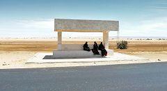 Uyun Musa: bus stop