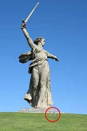 Volgograd: La Madre Patria chiama