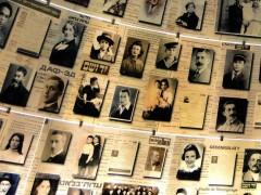 Yad Vashem, Memoriale dell'Olocausto
