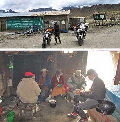Peru: Abra Malaga