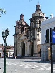 Cordoba: cattedrale