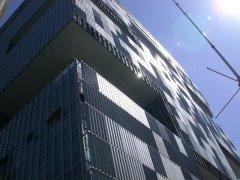 Petrobras building