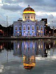 Il Palazzo dell'Assemblea Legislativa (Recife)